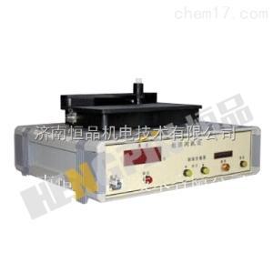 Hp-CHY-G 汽车薄膜铝膜测厚仪恒品为您检测