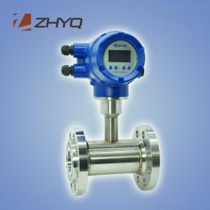 PT124B-206 电容式多参数压力变送器