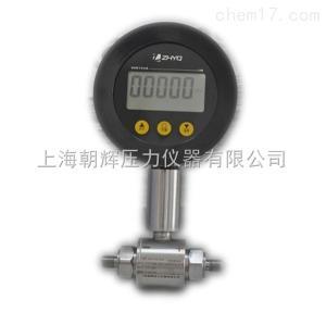 L100 L100系列低功耗微差压变送器、流量数字显示仪表