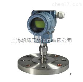 PT124B-3051GR(AR) 供应山东表压/绝压远传变送器