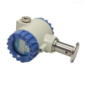 浙江液壓系統防爆壓力變送器