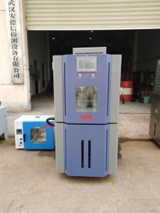 ADX-GDW-1000L 湖北十堰高低温循环试验箱