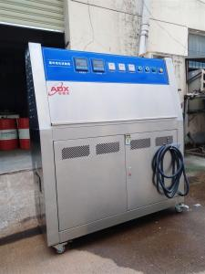 ADX-ZW-P 安徽合肥QUV紫外光老化试验箱