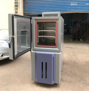 ADX-TH-100C 可编程恒温恒湿试验箱武汉厂家
