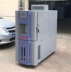 ADX-TH-225B 高低溫濕熱交變試驗箱