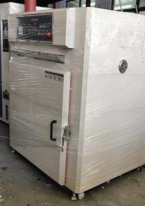 ADX-GW-1000L 北京高温老化箱
