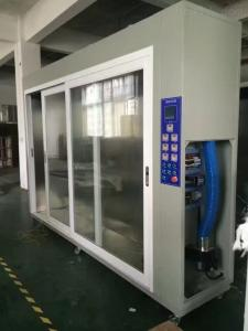 ADX-GW-624L 高温老化柜