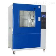 ADX-LY-200C 淋雨试验箱价格
