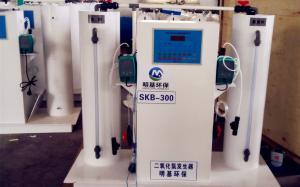 水消毒处理设备 二氧化氯发生器 生活污水处理医院污水处理工厂污水处理