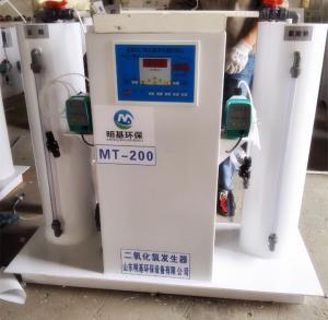 浙江杭州 宁波化工工业污水处理设备 水处理消毒设备二氧化氯发生器
