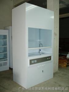 廣州環揚專業生產實驗室家具,通風柜