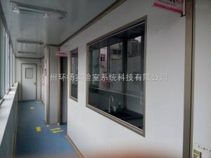 實驗室裝修工程與設計