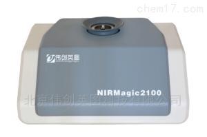 NIRMagic 2100 台式果品近红外光谱分析仪