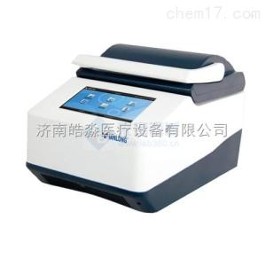 天隆Genesy 96T 梯度PCR仪