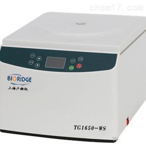 卢湘仪TG1650-WS台式高速离心机
