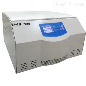 BK-TGL20M 博科高速冷冻离心机