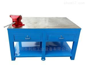 45號鋼板鉗工桌 無錫45號鋼板鉗工桌/鋼板模具工作臺利欣
