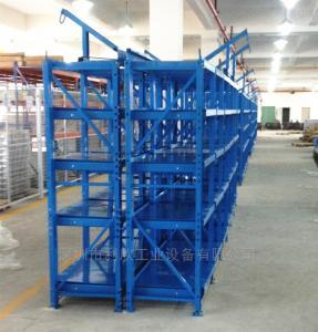 3格4层模具架 周口3格4层模具架,重型抽屉式模具存放架