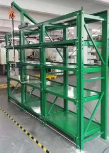 三格四层模具架 柳州利欣工业设备定制三格四层模具架款式