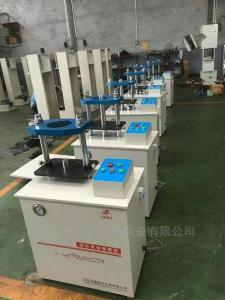 Guizhou hydraulic electri 贵州液压电动脱模器