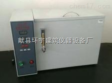 CCL-5型 水泥氯离子分析仪