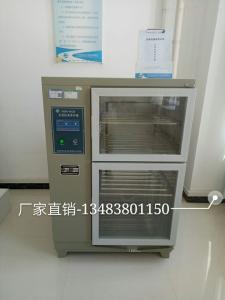 SHBY-40A标准恒温恒湿养护箱
