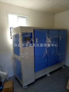 SHBY-90B 标准恒温恒湿养护箱