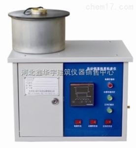貴陽供應SYD-0621A瀝青標準粘度計