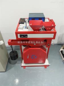 电动集料加速磨光试验机