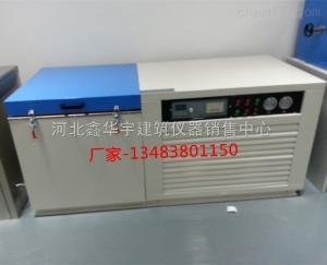 KDR-V5型 混凝土快速冻融试验箱