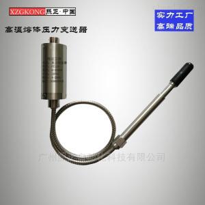 PT124,,PT124B 液体 气体 高温熔体压力变送器