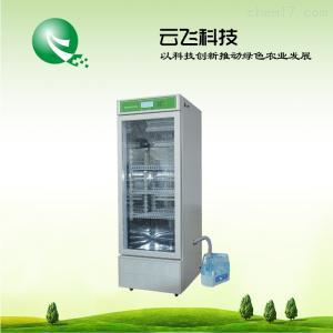 HWS 恒温恒湿试验箱供应|恒温恒湿培养箱价格|河南云飞科技