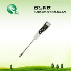 OS-270 食用油检测仪厂家 食用油品质检测仪价格 河南云飞科技