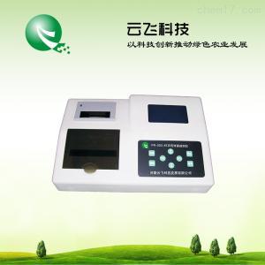 PR-203-8T 农药残留速测仪厂家/农药残留检测仪价格/河南云飞