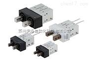 KQVT06-03S 防爆型 3、5通电磁阀,smc阀门,smc供应商,KQVT06-02S上海代理商