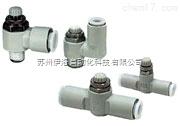 CM232-U1K13-46 工业用过滤器/容器型,日本SMC直动式精密减压阀,日本SMC气动滑台,CM232-U1K06-290