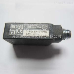 AGA411DKY 日本和泉开孔保护罩,AGA310DKY,按钮保护罩,苏州伊洛自动化科技有限公司