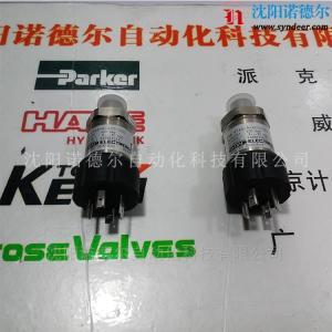 HDA4745-A-400-000 HYDAC贺德克HDA4745-A-400-000压力传感器