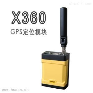 华测GPS定位模块X360 华测GPS定位模块X360魔方