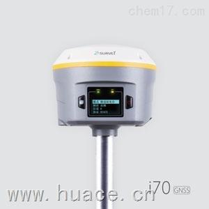 中绘i70 电子电工仪器-中绘i70小型智能RTK北斗GNSS接收机