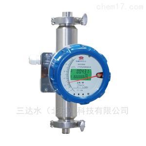 纯水回水流速仪