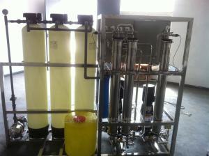 北京纯水设备