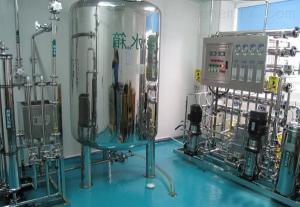 sds 医院中央超纯水制水系统