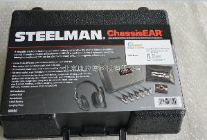 底盤聽診器 ChassisEAR  Steelman 06600