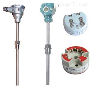 SBWRN 一体化温度变送器,温度变送器,变送器