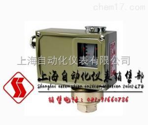 上海远东仪表D502/7DK 压力控制器
