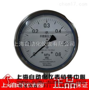上自儀四廠Y-100BFZ耐震不銹鋼壓力表