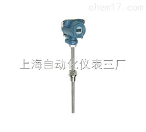 SBWZ-2480 SBWZ-2480带热电阻温度变送器
