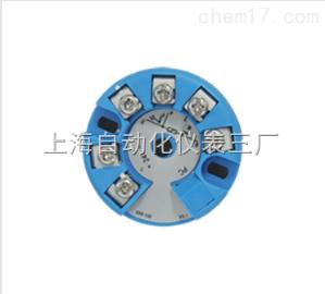 SBWZ-2160 SBWZ-2160溫度變送器