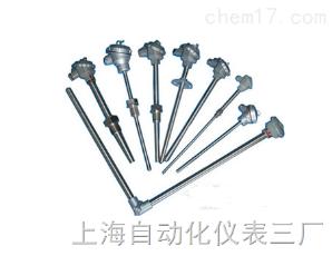 铠装铂电阻【型号:WZPK-163SA】